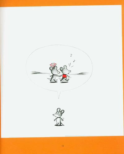 可爱的鼠小弟4:鼠小弟和鼠小妹
