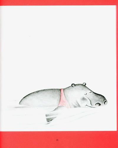 可爱的鼠小弟03-鼠小弟的又一件小背心