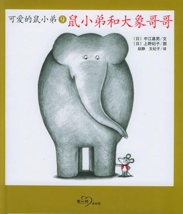 手工纸杯步骤大象